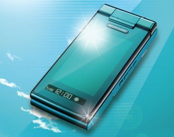 solar-powered-cellphone-waterproof-kddi-au-sharp-21