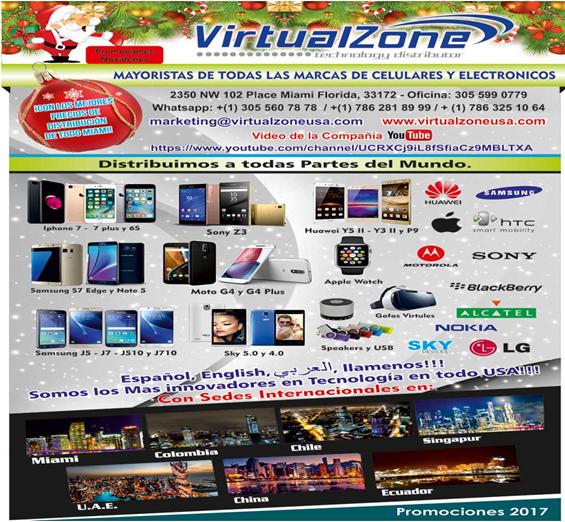 virtual-zone-navidad