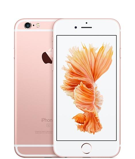 Apple iPhone 6S 16GB - Nuevo