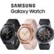 samsung galaxy watch al por mayor