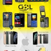 distribuidor de celulares al por mayor gsm