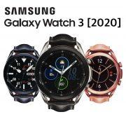 galaxy watch 3 al por mayor