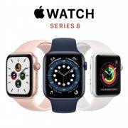 apple watch al por mayor